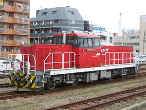 JR Freight Class HD300 - HD300-5 at Hachioji Station in April 2014