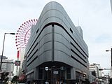 阪急村とは - goo Wikipedia ...