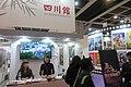 HKCEC 香港會議展覽中心 Wan Chai North 香港貿易發展局 HKTDC 香港影視娛樂博覽 Filmart March 2019 IX2 81.jpg