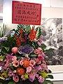 HKCL 香港中央圖書館 CWB 展覽 exhibition flowers February 2019 SSG 17.jpg