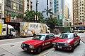 HK 上環 Sheung Wan 永樂街 Wing Lok Street outdoor carpark 香港金融管理局 HKMA 香港硬幣 Coin Cart service June 2018 IX2 red Taxi parking.jpg
