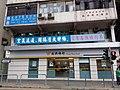 HK 新埔崗 San Po Kong 衍慶街 Yin Hin Street May 2019 SSG 16.jpg