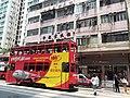 HK 西環 Sai Ying Pun 德輔道西 Des Voeux Road West tram body ads 越捷航空 Vietjet Air red n yellow August 2018 SSG.jpg