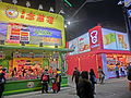 HK 銅鑼灣 CWB 維園 Victoria Park HKBPE 工展會 Hong Kong Brands and Products Expo stall booth 京都念慈菴 Nin Jiom Pei Pa Koa Dec-2013 Garden bread food.JPG
