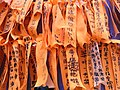 HK Admiralty Tamar Square Ribbon message 005 Orange 9-Sept-2012.JPG