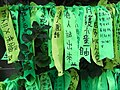 HK Admiralty Tamar Square Ribbon message 032 Green Sept-2012.JPG