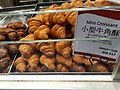 HK CWB 銅鑼灣 Causeway Bay 東角中心 East Point Centre 祟光百貨 Sogo Dept store B2 shop 日式麵包店 東店 Bonq Bakery food bread July 2020 SS2 07.jpg