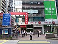 HK CWB 銅鑼灣 Causeway Bay Plaza 駱克道 Lockhart Road 波斯富街 Percival Street June 2019 SSG 03.jpg