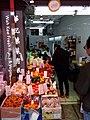HK Central 嘉咸街 Graham Street Market 結志街 Gage Street Taste of Graham shop Wah Kee Fresh Fruit Dec 2016 Lnv2.jpg