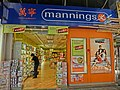 HK Hung Hom 黃埔新邨 Whampoa Estate pedestrian zone shop Mannings Mar-2013.JPG