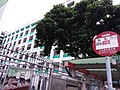 HK SPK 新蒲崗 San Po Kong 彩虹道 Choi Hung Road May 2019 SSG 31.jpg