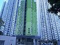 HK SSP 長沙灣 Cheung Sha Wan 發祥街 Fat Tseung Street December 2019 SS2 03.jpg