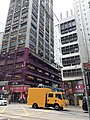 HK SW Sheung Wan Cleverly Street Des Voeux Road Central Champion Building July 2020 SS2 04.jpg