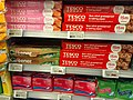 HK SYP 西營盤 Sai Ying Pun 德輔道西 Des Voeux Road West U Select by Jason Supermarket Tesco 保鮮紙 goods August 2020 SS2 01.jpg