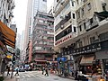HK SYP 西環 Sai Ying Pun 東邊街 Eastern Street shops near Des Voeux Road West March 2020 SS2 03.jpg