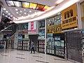 HK TKL 調景嶺 Tiu Keng Leng 都會駅 MetroTown mall shops night July 2019 SSG 04.jpg