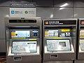 HK TST 尖沙咀 Tsim Sha Tsui MTR Station concourse ticket machines July 2020 SS2 03.jpg