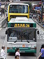 HK Tram tour view Causeway Bay 怡和街 Yee Wo Street NWFBus 26 single decker bus.JPG