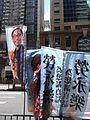 HK Wan Chai Hennessy Road 勞永樂 Lo Wing Lok 01-July-2012.JPG