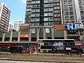 HK YL 元朗 Yuen Long 豐裕軒 Opulence Height mall base Fairwood Restaurant sign 青山公路 元朗段 50 Castle Peak Road July 2016 DSC.jpg