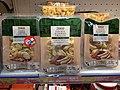 HK food products U Select 意大利雲吞 Italian goods January 2021 SS2 02.jpg