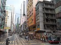 HK tram view Shek Tong Tsui to Sai Ying Pun Des Voeux Road West Sheung Wan Des Voeux Road Central September 2020 SS2 24.jpg