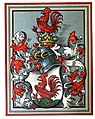 Hahnsberg Wappen.jpg