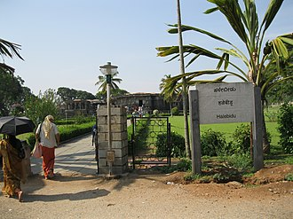 Halebidu (town) - Image: Halebid karnataka