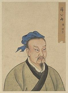 Ran Yong Disciple of Confucius