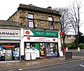 Halifax Road Post Office - Birkdale - geograph.org.uk - 707258.jpg