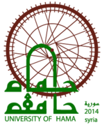 Hama University Logo.png