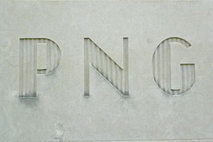 "Pennsylvania National Guard - ""PNG"" inscribed at the Hamburg Armory"