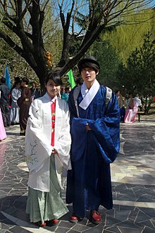 Description de l'image Hanfu_man_and_lady.jpg.