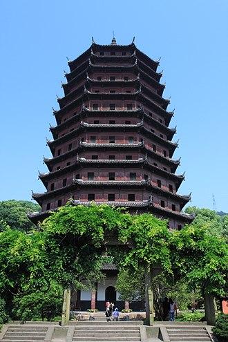 Liuhe Pagoda - Image: Hangzhou Liuhe Ta 20120518 05
