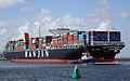 Hanjin Africa (ship, 2012) 001.jpg