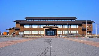 Happō, Akita - Happō Town Hall