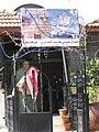 Har Hazeitim IMG 3396.JPG