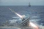 "Запуск ракеты ""Гарпун"" с борта USS Shiloh.jpg"