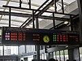 Hazawa Yokohama-Kokudai Station Information board.jpg