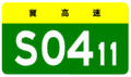 Hebei Expwy S0411 sign no name.PNG