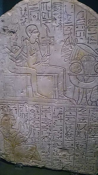 Stele - Egyptian Hieroglyphs on an Egyptian funerary stela in Manchester Museum