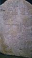 Heiroglyphs.jpg
