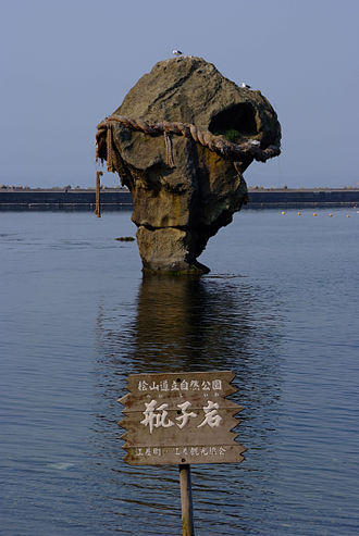 Kamome Island - Heishi Rock is an attraction at Kamome Island.(April 2007)