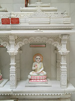 Hemachandra - Idol of Hemachandra at Jain Center of New Jersey, US