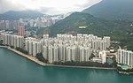 Heng Fa Chuen Hong Kong.jpg
