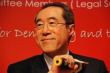 Henry Tang 2012.jpg