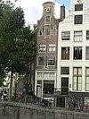 herengracht 394