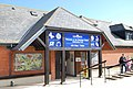 Heritage Centre, Lulworth Cove - geograph.org.uk - 763189.jpg