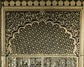 Highly detailed work on a stone from India.jpg