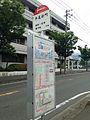 Hirao-Shimmachi Bus Stop 20150614.jpg